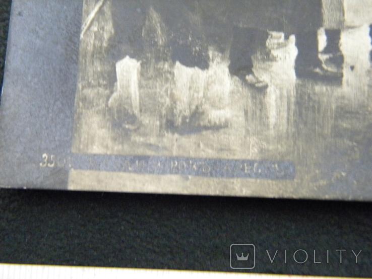 Владимировъ. Арест., фото №4