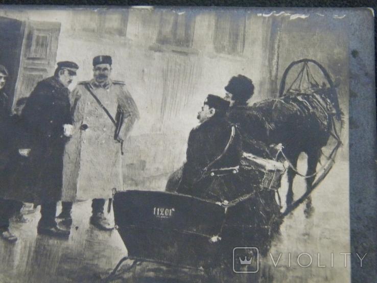 Владимировъ. Арест., фото №5