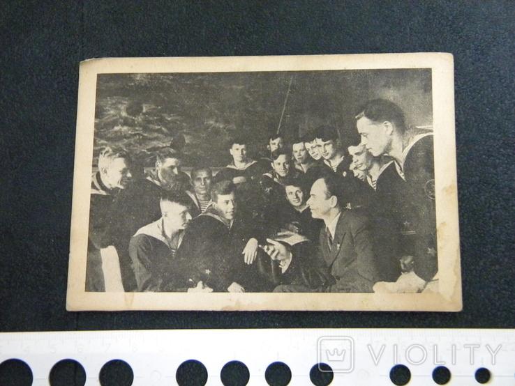 Фотохроника ТАСС, фото №2