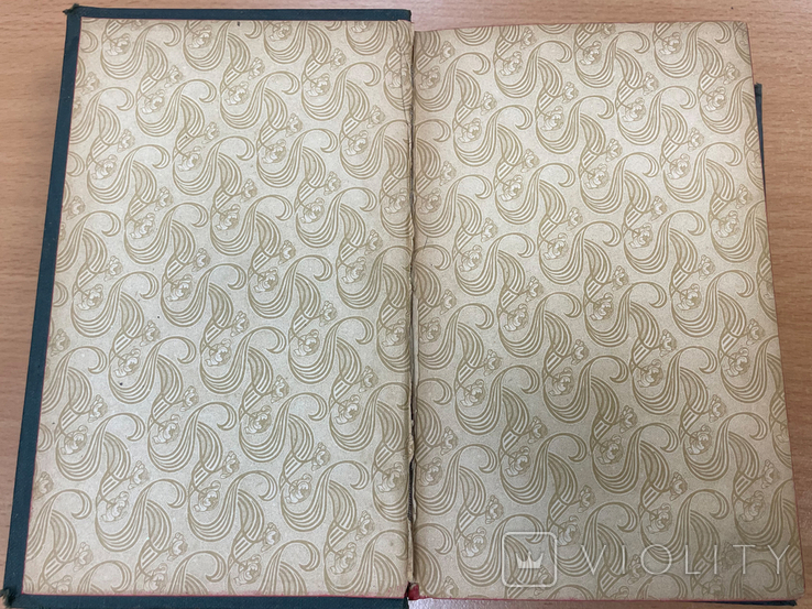 Сборник новейших рецептов / Справочная книжка о Русских и иностранных курортах, 1909 год, фото №9