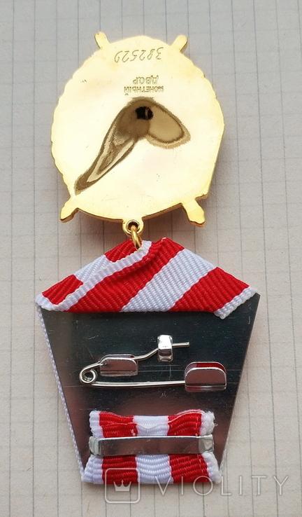 Орден Боевого Красного Знамени (БКЗ) Копия, фото №5