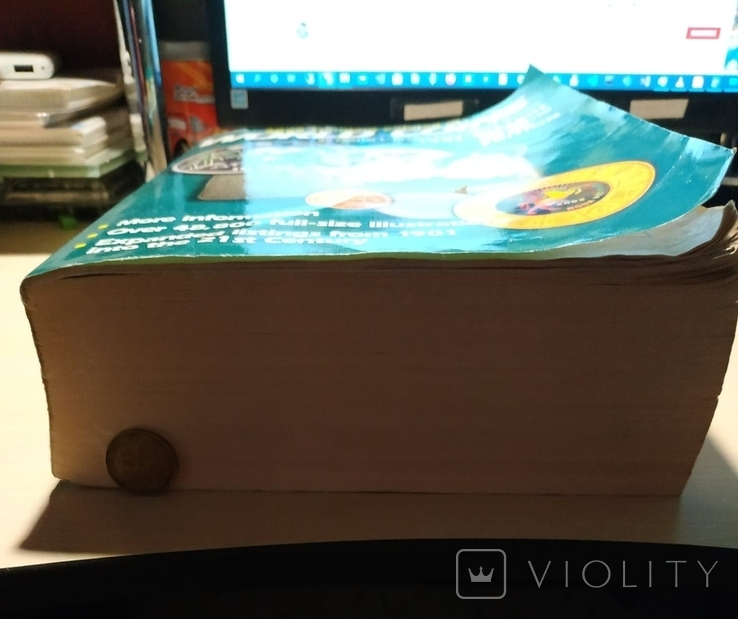 "Каталог Краузе 2005 год. ""Монеты мира с 1901 года"" 32 Издание., фото №6"