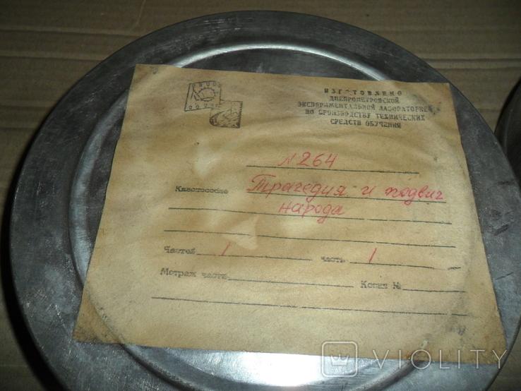 Кинопленка 16 мм Трагедия и подвиг народа, фото №3