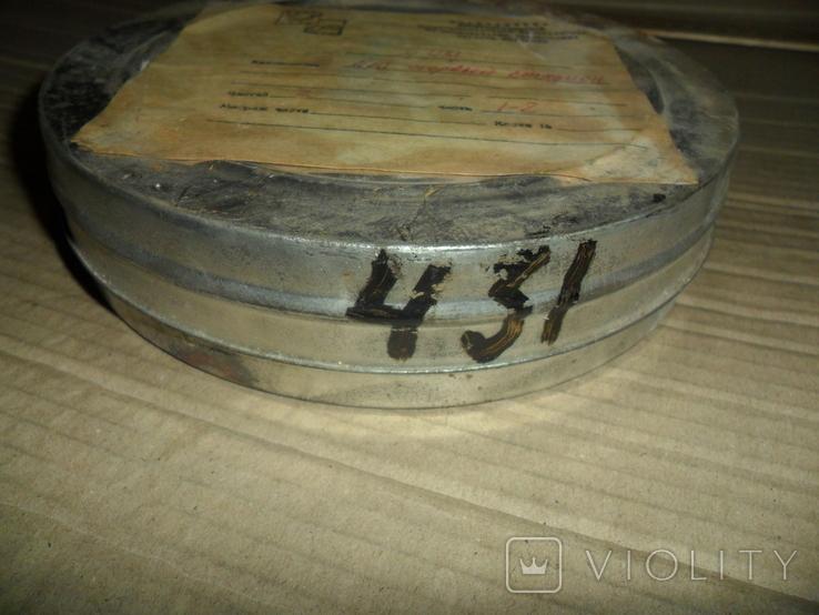 Кинопленка 16 мм 2 шт Мой первый стадион 1 и 2 части, фото №5