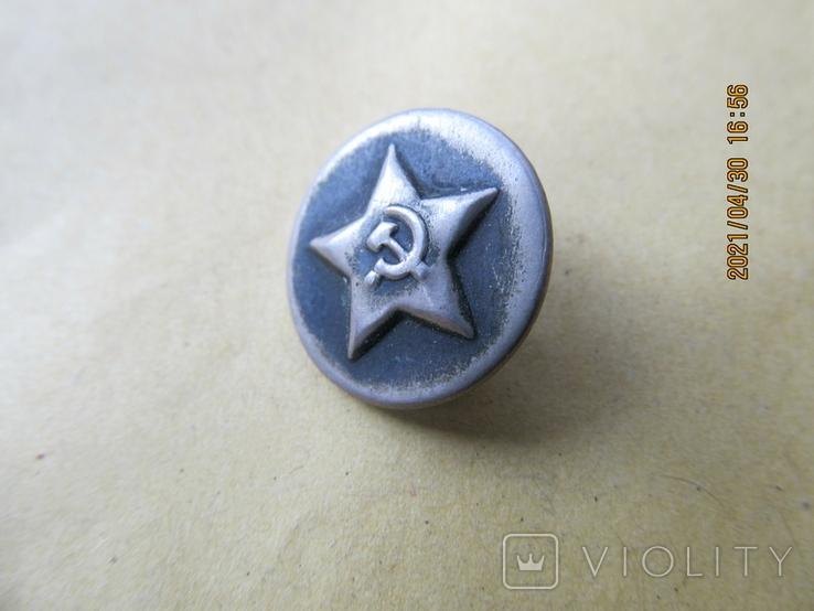 НКВД,18 мм., фото №2