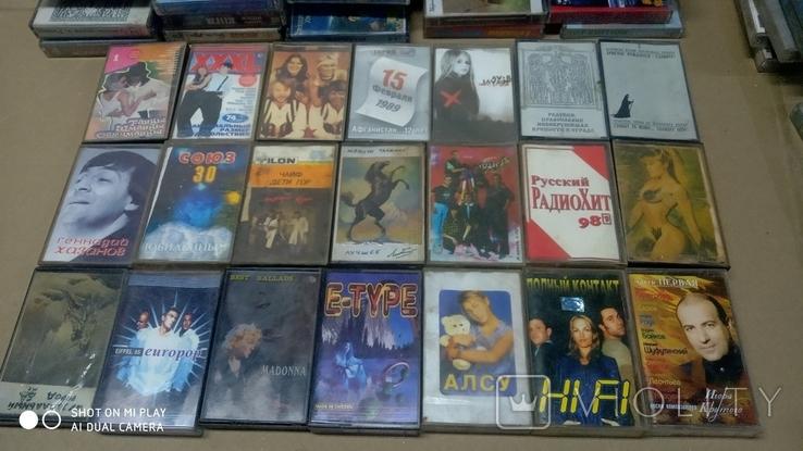 Аудиокассеты 90-2000 годов 195 штук, фото №6