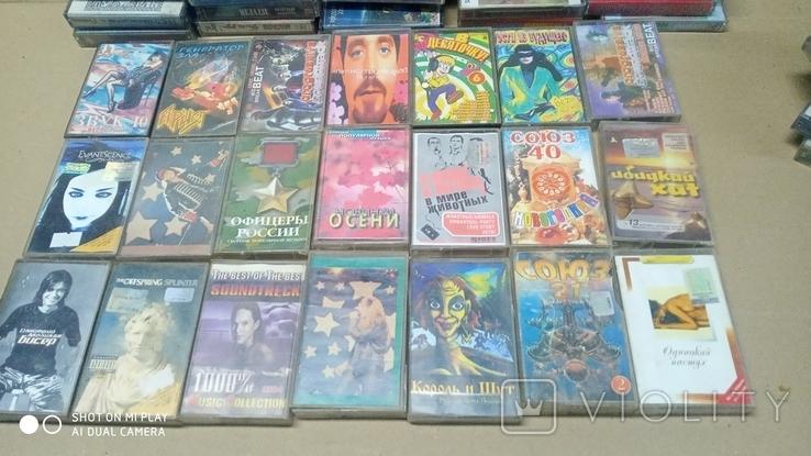 Аудиокассеты 90-2000 годов 195 штук, фото №7