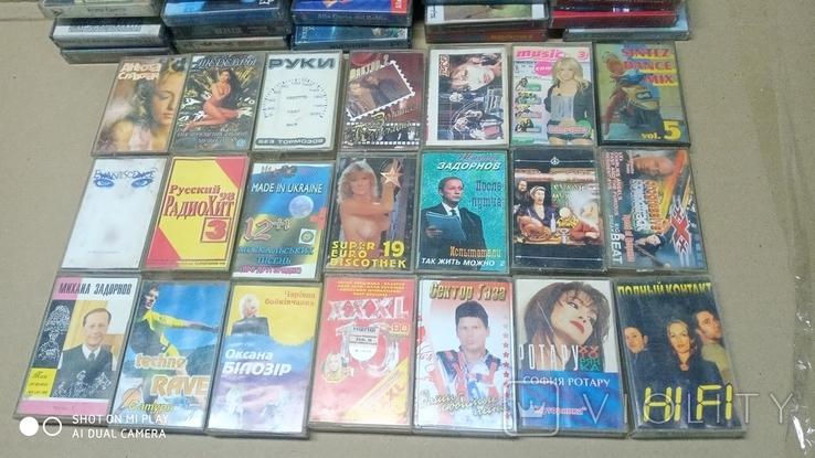 Аудиокассеты 90-2000 годов 195 штук, фото №8