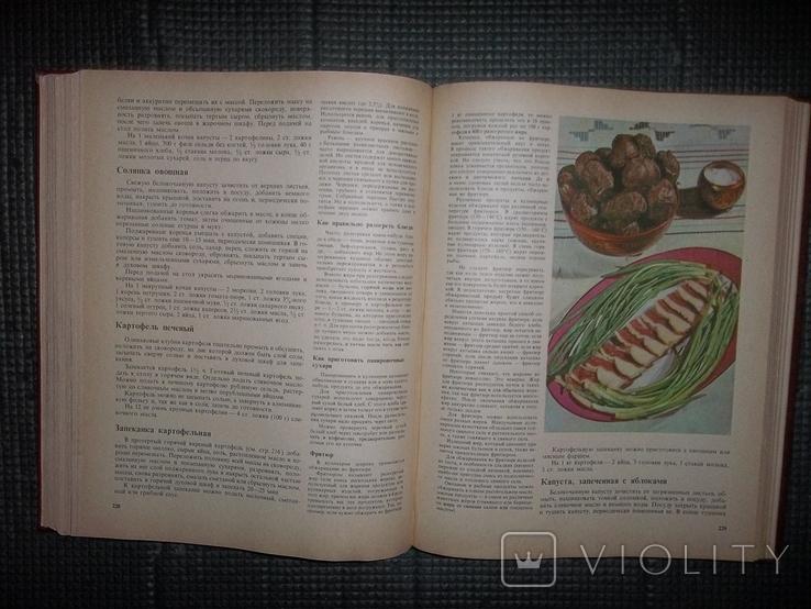 Книга о вкусной и здоровой пище.1977 год., фото №7