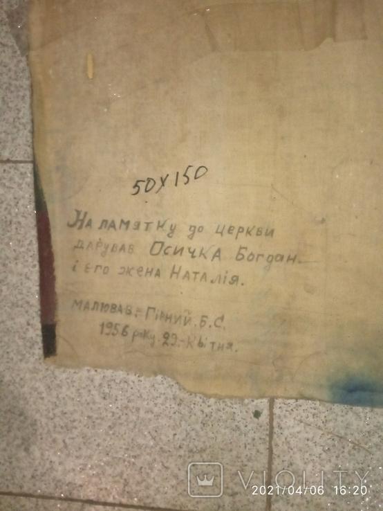 Икона Церковная, фото №4