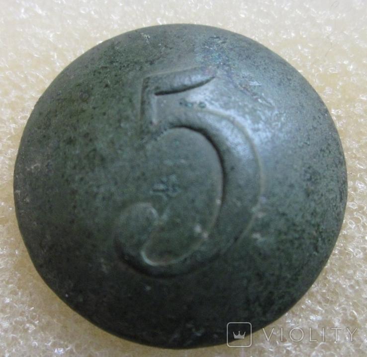 Пуговица номер 5., фото №2