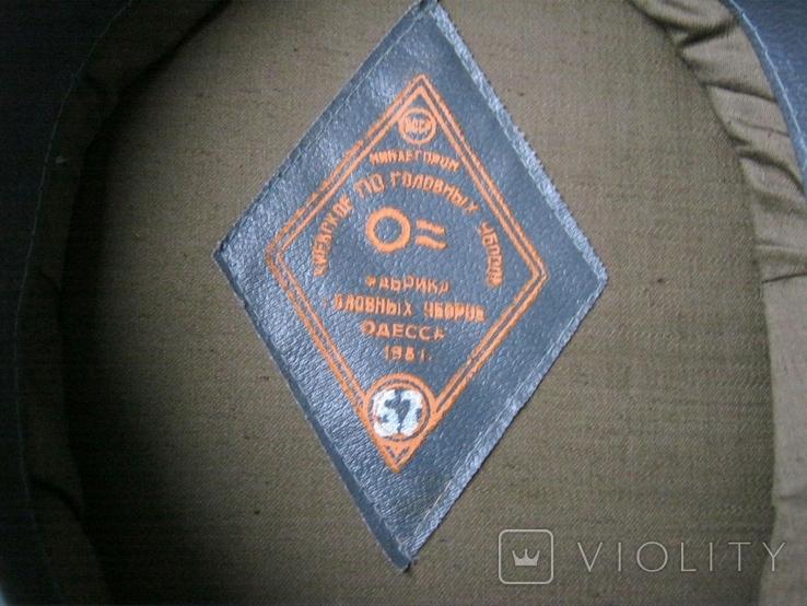 Фуражка ВВС СССР., фото №8