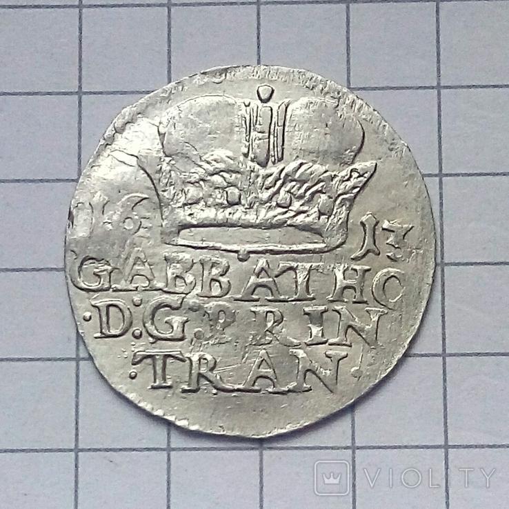 Грош 1613 года ( Трансильвания ), фото №3