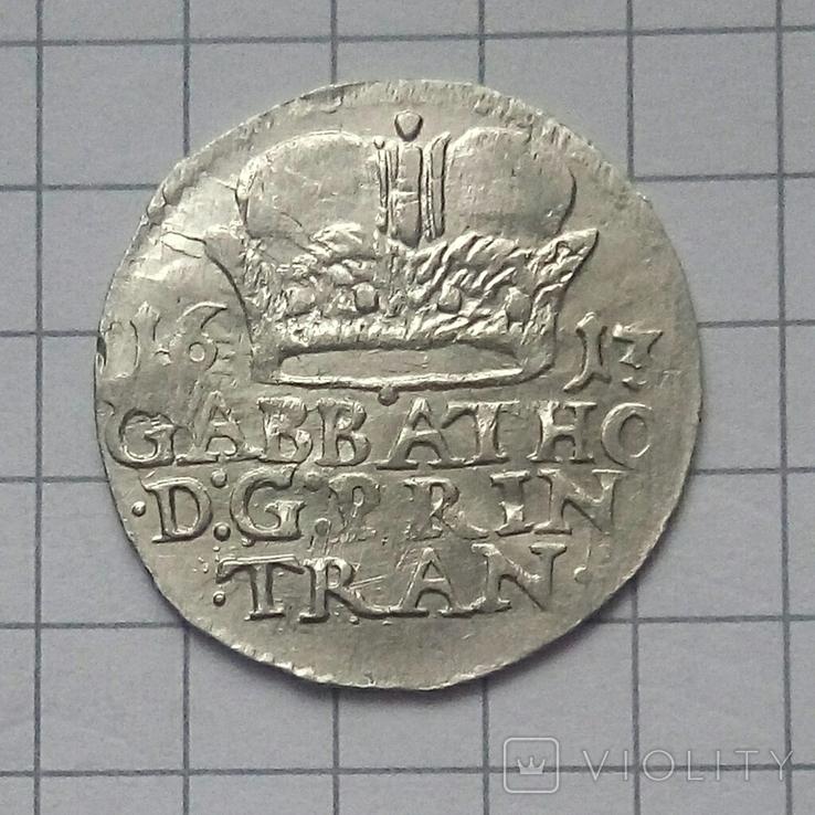 Грош 1613 года ( Трансильвания ), фото №6
