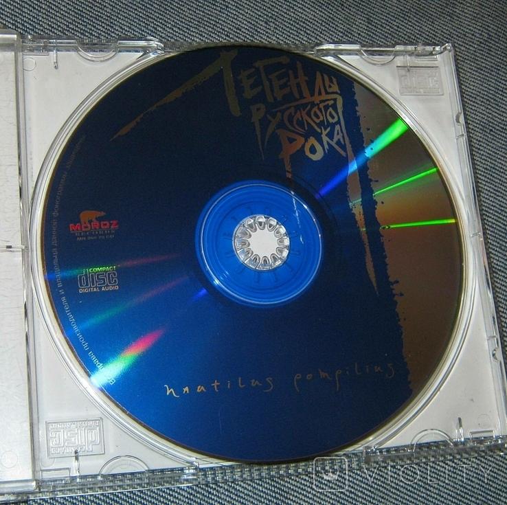 CD диски Наутилус Помпилиус/Юпитер, фото №3
