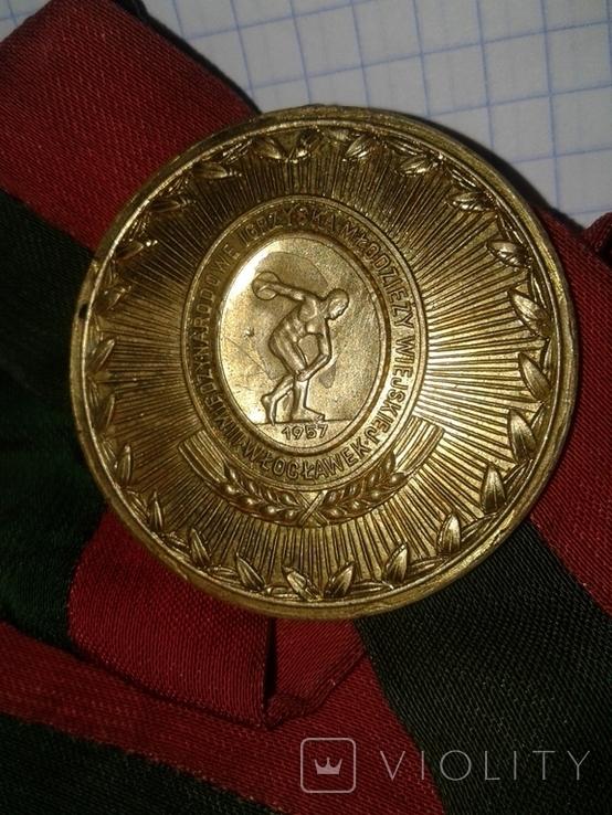 Медаль за 1 место . Третьи международные игры молодежи. 1957 год., фото №4