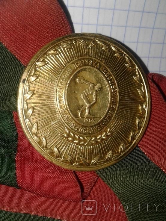Медаль за 1 место . Третьи международные игры молодежи. 1957 год., фото №5