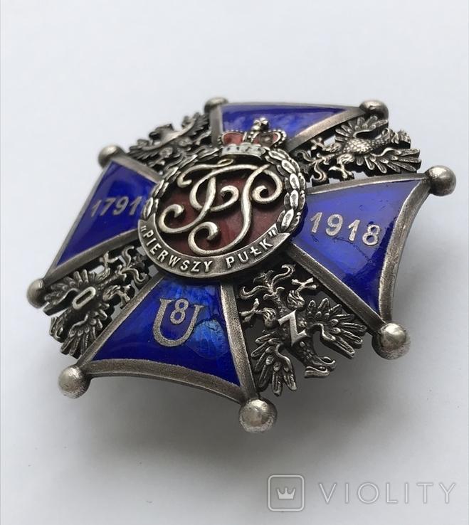 Офіцерська відзнака 8 уланського полку кн. Юзефа Понятовського Краків, фото №4