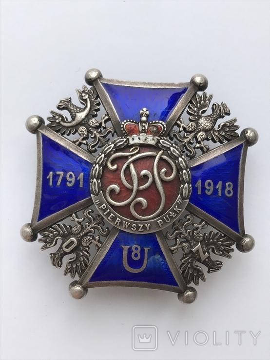 Офіцерська відзнака 8 уланського полку кн. Юзефа Понятовського Краків, фото №6