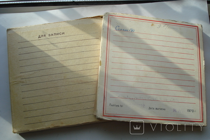 Магнитная лента (бабины, катушки) 250м. и 100м., фото №6