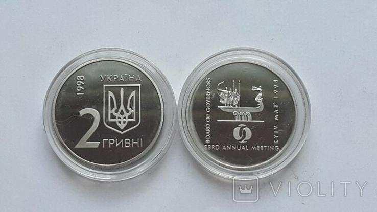 2 гривні 1998 рік Україна ЕБРР копия