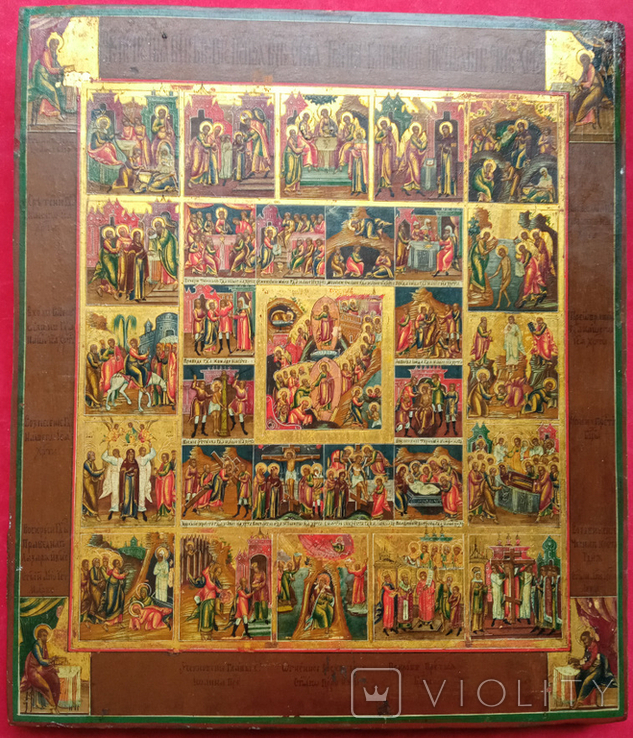 Икона Праздники с Воскресением, Страстями Господними. Ковчег, фото №2