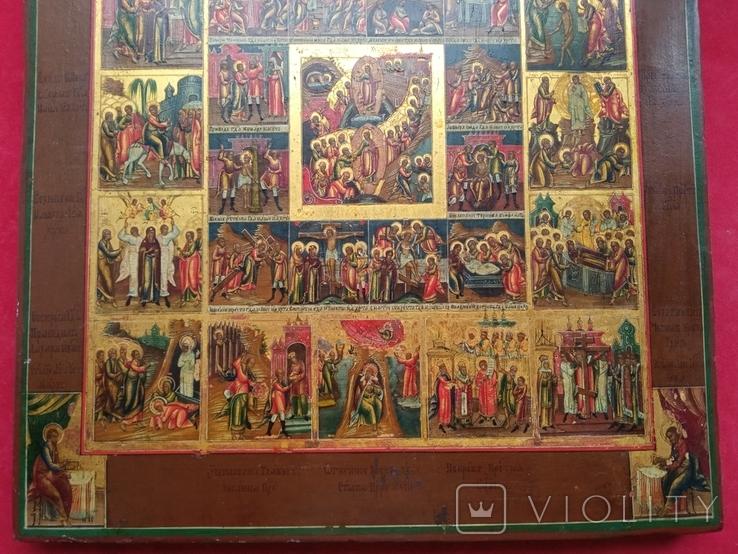Икона Праздники с Воскресением, Страстями Господними. Ковчег, фото №6