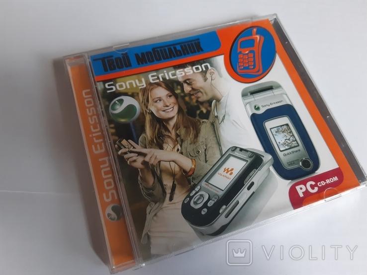 Диски с играми, темами, программами для мобильных телефонов, фото №5