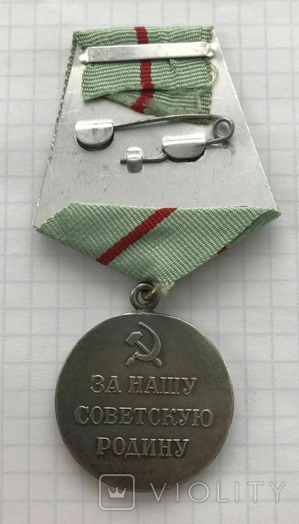 """Медаль """"Партизану Отечественной войны"""" 1 степени. Копия., фото №9"""