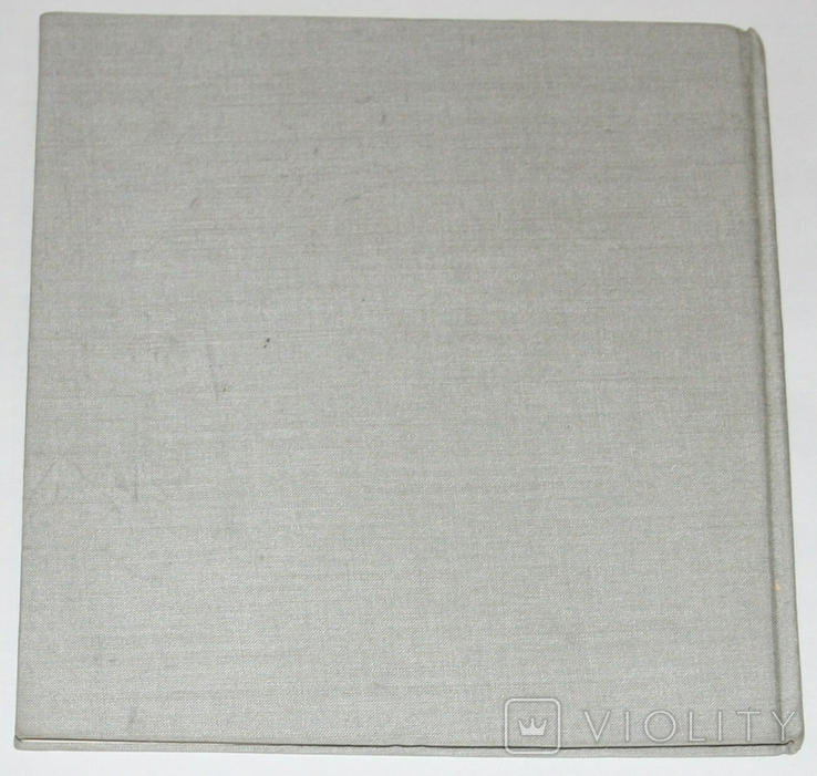 """Книга-путеводитель """"Эрфурт"""" (1961 г.) Германия, фото №3"""