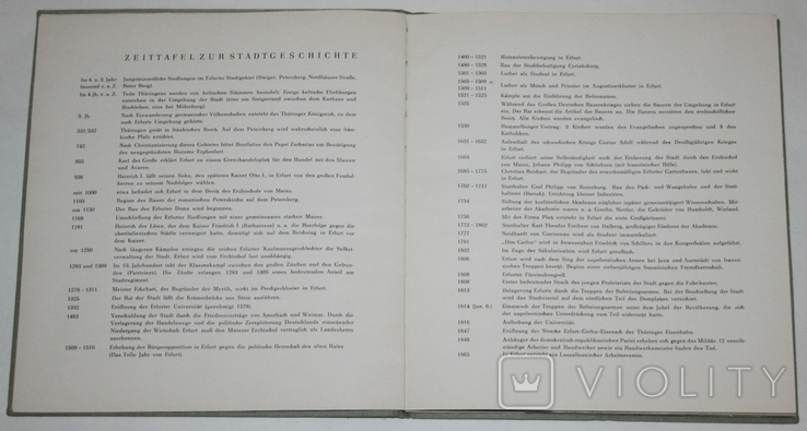 """Книга-путеводитель """"Эрфурт"""" (1961 г.) Германия, фото №4"""