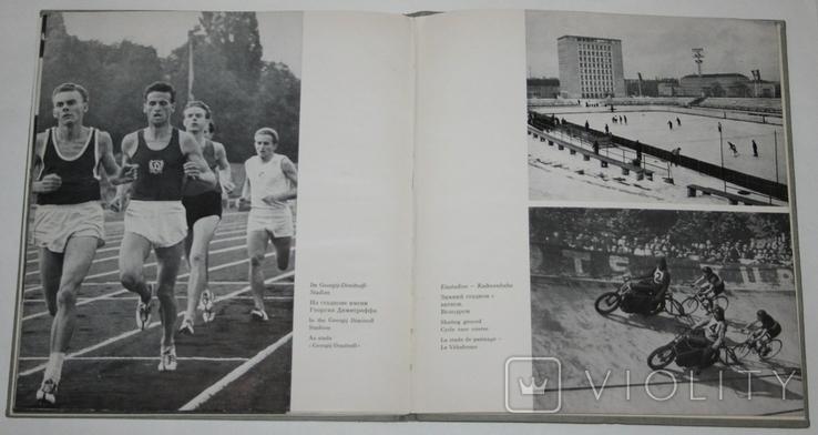 """Книга-путеводитель """"Эрфурт"""" (1961 г.) Германия, фото №5"""
