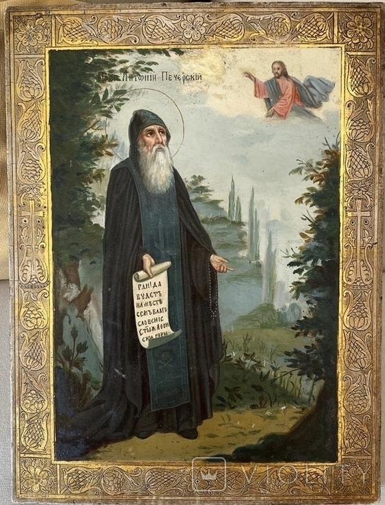 Икона Преподобный Антоний Печерский, фото №2