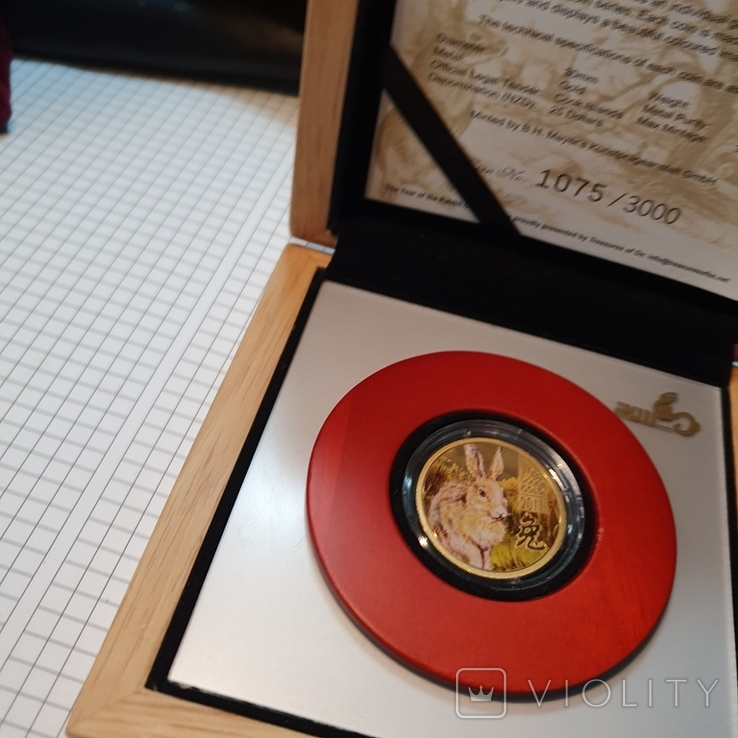 Острова Кука 2011 год 25 10г золота 9999 год Кролика, фото №11