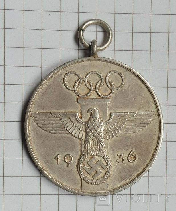 Олимпиада, копия, фото №2