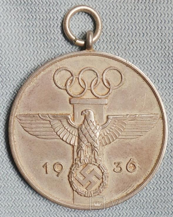 Олимпиада, копия, фото №3