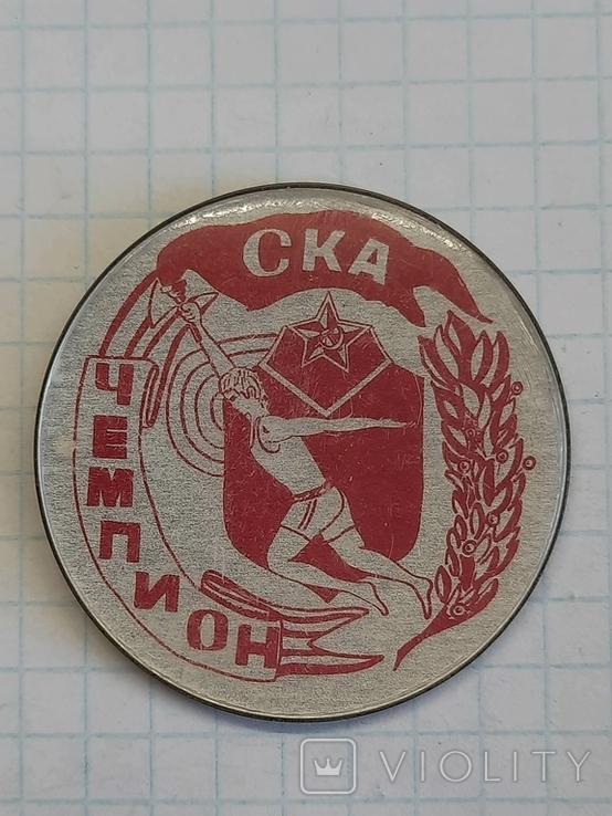Чемпион СКА. 2, фото №2