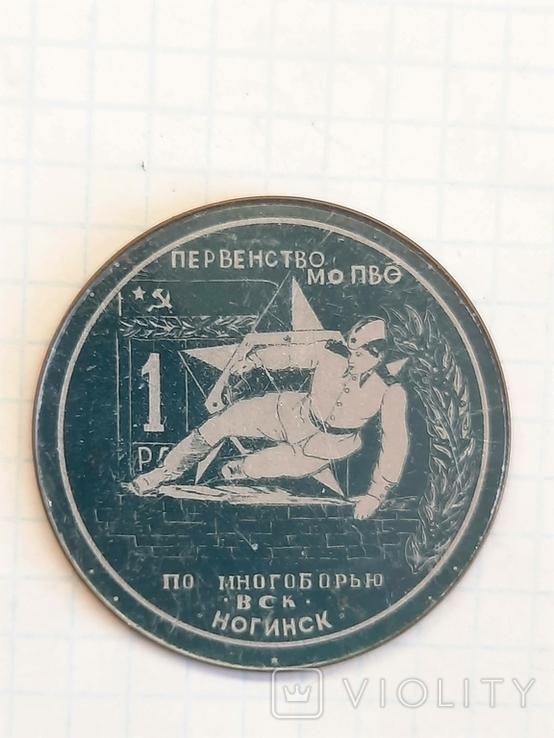 Первенство МО ПВО по многоборью ВСК, фото №2