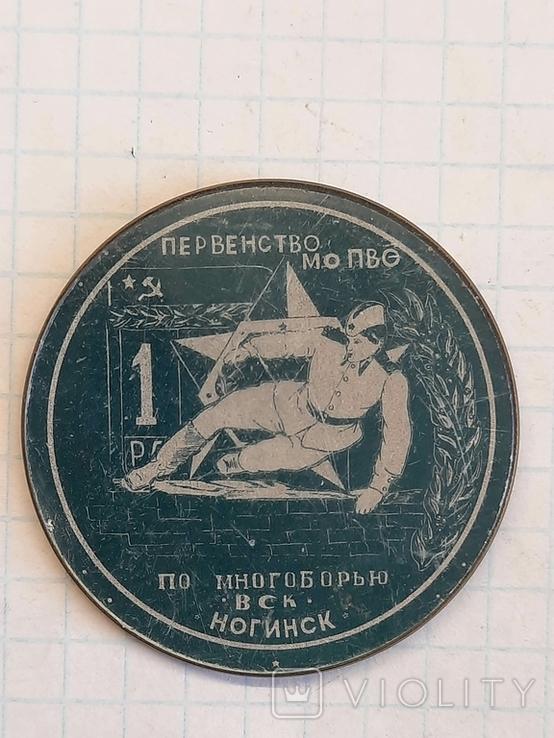 Первенство МО ПВО по многоборью ВСК, фото №3