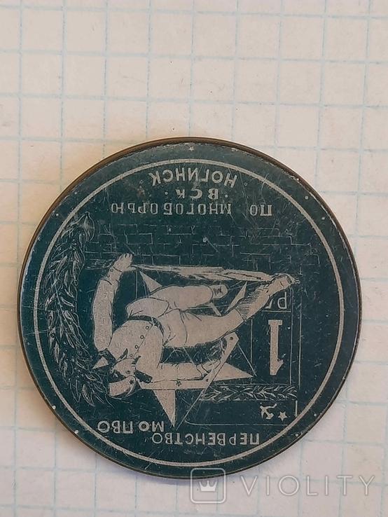 Первенство МО ПВО по многоборью ВСК, фото №4