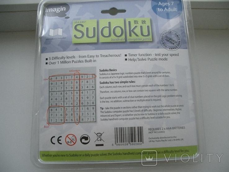 Рабочая Sudoku в упаковке,Англия, фото №11