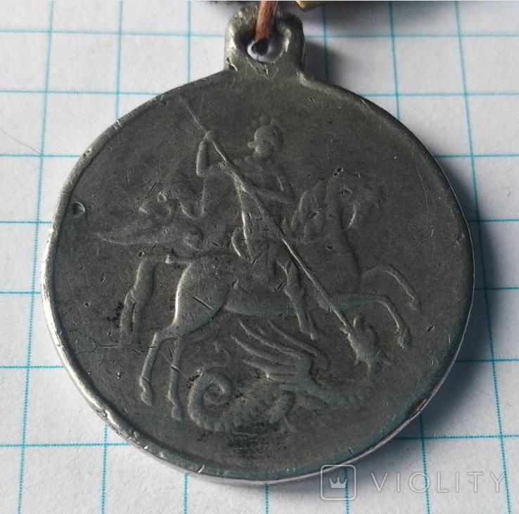 """Медаль """"За Храбрость"""" (Временное Правительство) Копия, фото №3"""