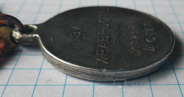 """Медаль """"За Храбрость"""" (Временное Правительство) Копия, фото №8"""