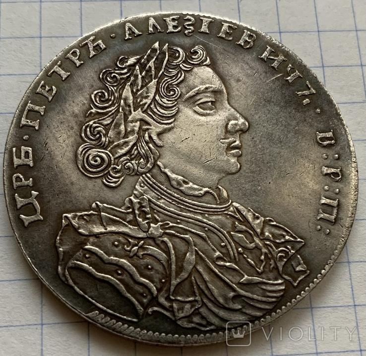 Монета 1 рубль 1707 год, вес 26,2 грамма. Копия, фото №2