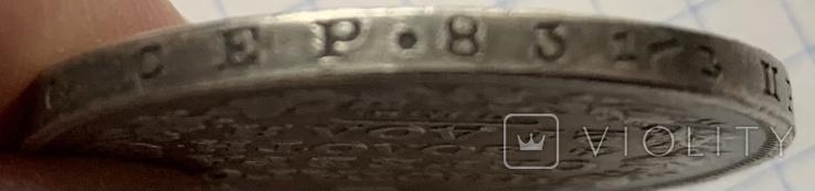 Монета 1 рубль 1826 год, вес 20,6 грамм. Копия, фото №7