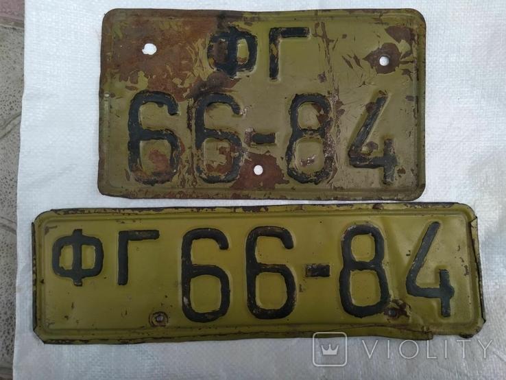 Авто номери СРСР, фото №2