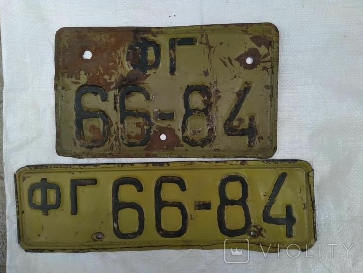 Авто номери СРСР, фото №3