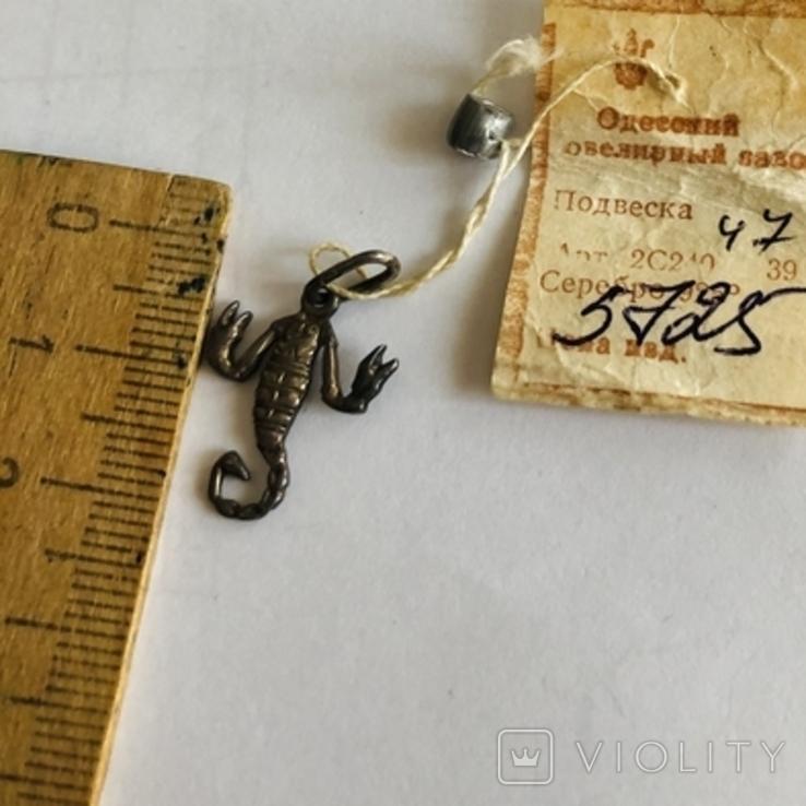 Скорпион кулон подвеска серебро 925 СССР, фото №10