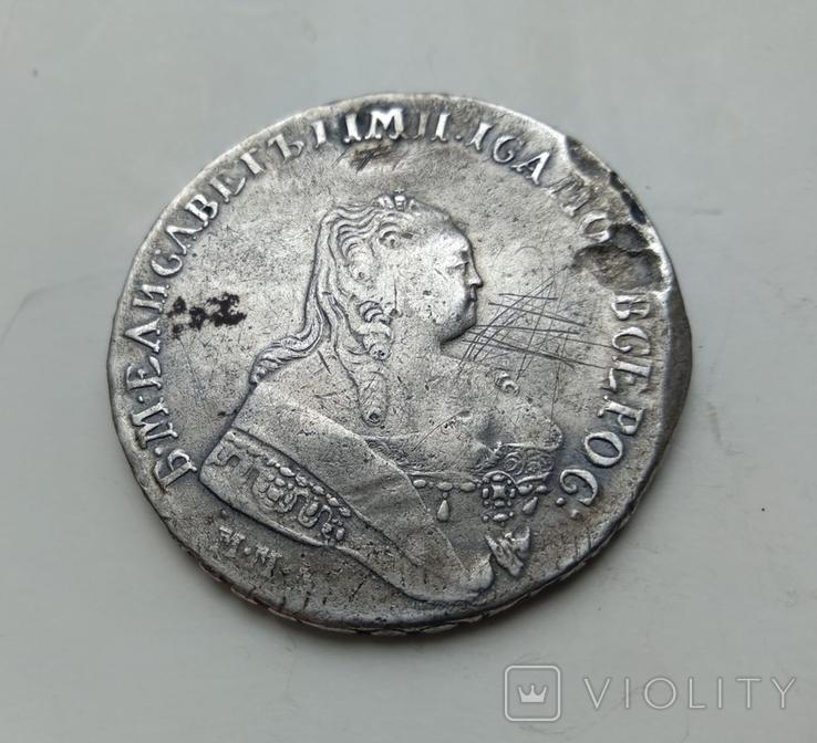 Рубль 1754, фото №4