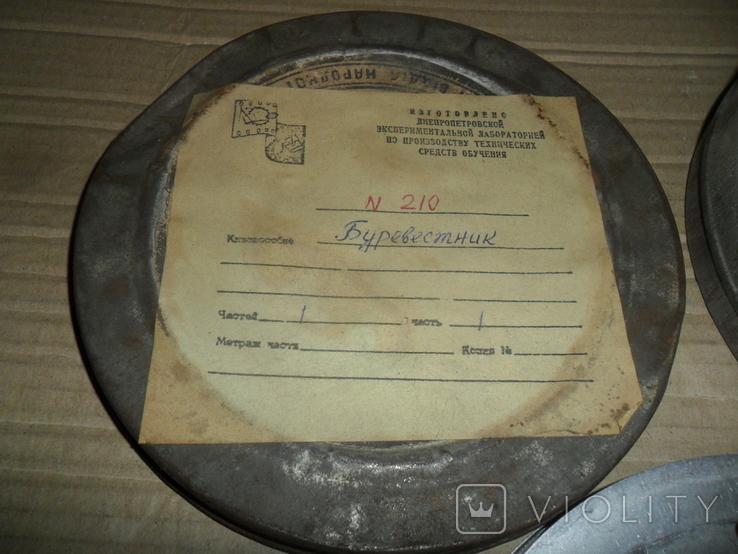 Кинопленка 16 мм Буревестник (Максим Горький и кино) 1 часть, фото №3